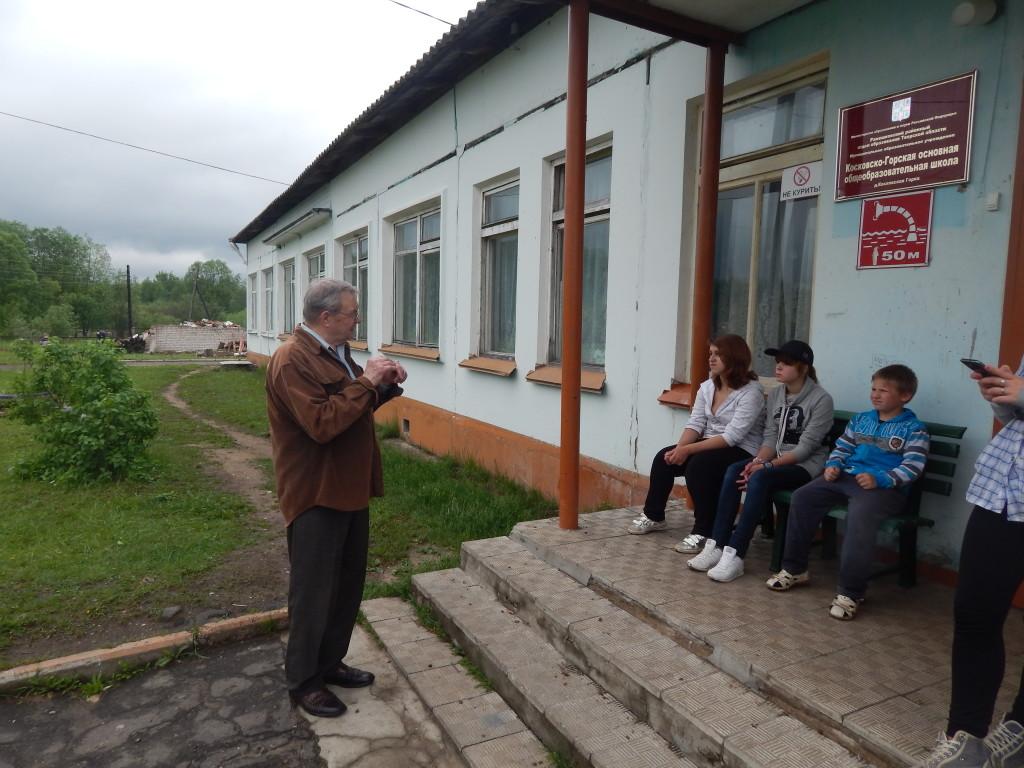Разговор со школьниками Косковско-Горской школы, 31 мая 2015 г.