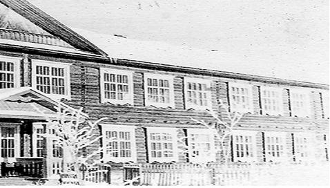 Школа - 1950 г.